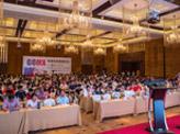 杭州GOMX跨境电商高峰论坛助力浙江外贸企业转型升级专题