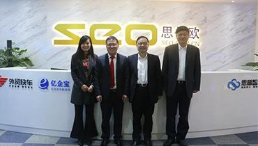 杭州市商务局局长孙璧庆、江干区副区长范朝辉及相关部门负责人到访思亿欧