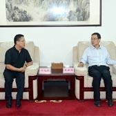 河南省商务厅厅长张延明会见杭州思亿欧网络科技股份有限公司董事长何旭明先生